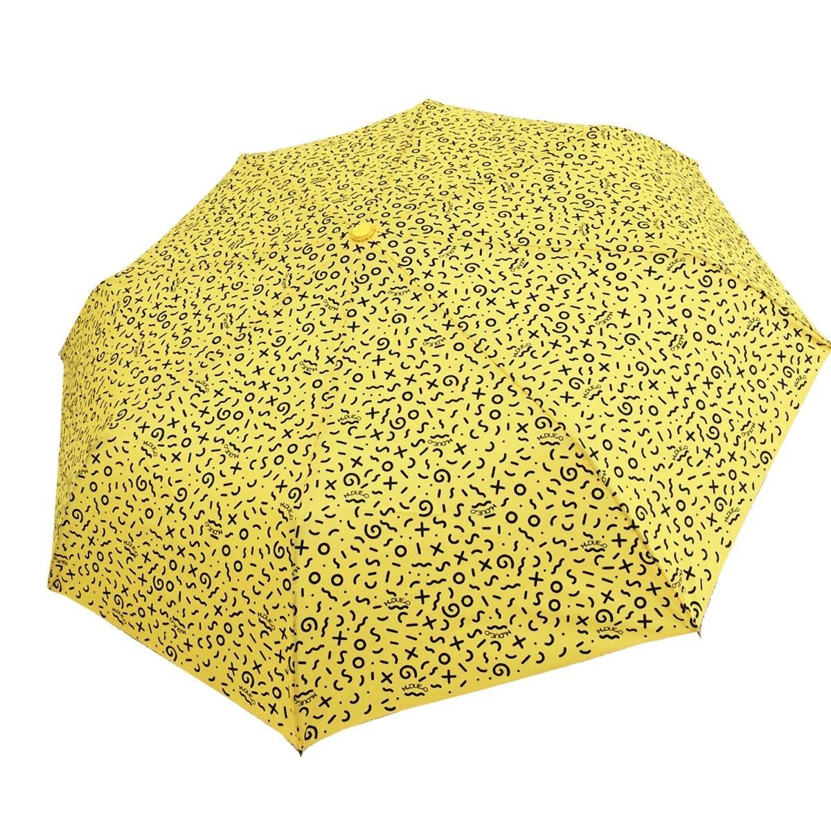 Ombrello mini H-130 (paperella) giallo aperto - H.2.O